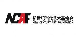 新世纪当代艺术基金会LOGO