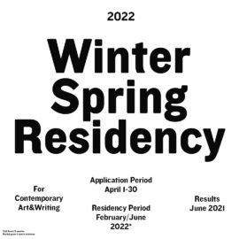 WINTER – SPRING 2022_ RESIDENCY OPEN CALL_WRITING