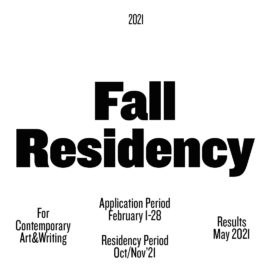 CALL RESULT – Fall 2021 Residency –  Visual Artists